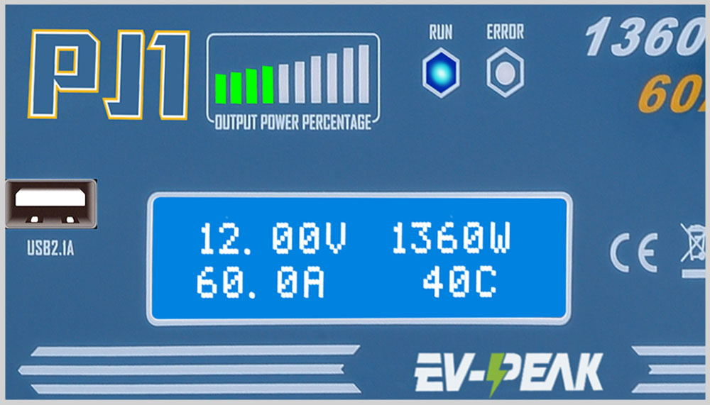 ev-peak pj1 1360w 60a adjustable dual power supply led indication 1